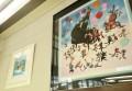 女性の脱衣所の壁には藤城清治の作品が