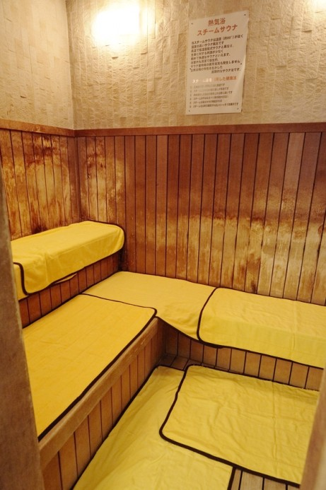 世田谷区千歳船橋にある銭湯『世田谷温泉 四季の湯』